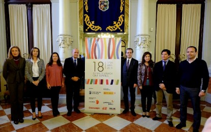 PRESENTACIÓN DE CONTENIDOS DEL 18 FESTIVAL DE MÁLAGA.CINE ESPAÑOL