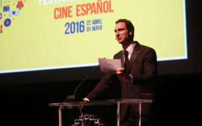 Palmarés Sección Oficial Cortometrajes y otros premios del 19 FMCE