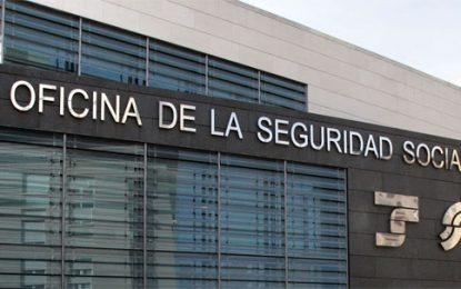 Detenidas e investigadas 27 personas en una operación de la Policía Nacional contra el fraude a la Seguridad Social