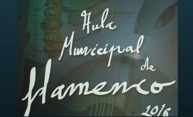 RAFAEL SANCHEZ, ROSA LINERO Y PEPE SATORRE INTERVIENEN HOY EN EL AULA MUNICIPAL DE FLAMENCO  DE MÁLAGA EN LUGAR DE PAQUI CORPAS Y ANDRÉS CANSINO